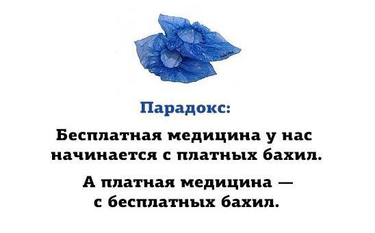 platno_medicina
