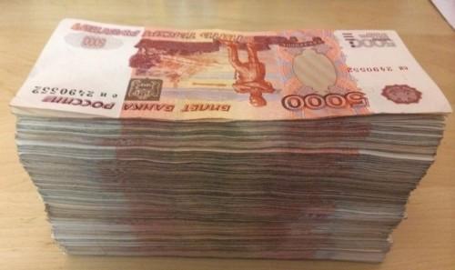 5миллионов рублей