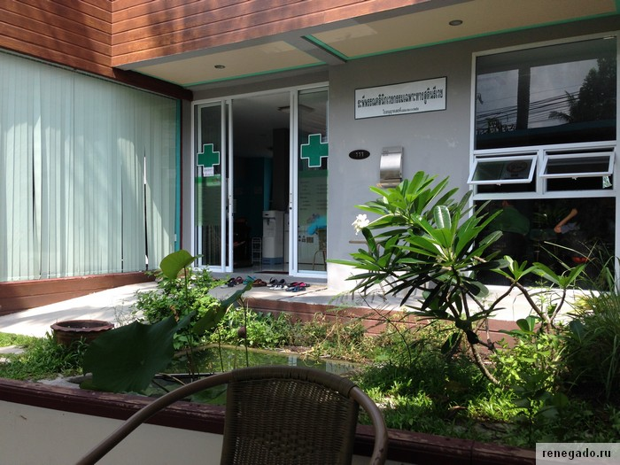 акушер-гинеколога на острове Самуи