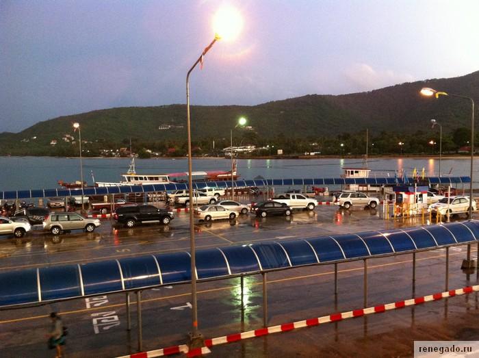 Порт Натона на рассвете