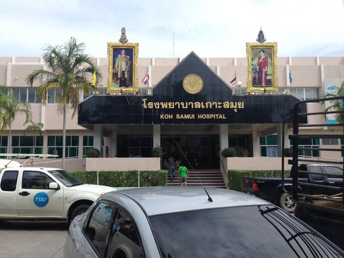 Koh Samui Hospital