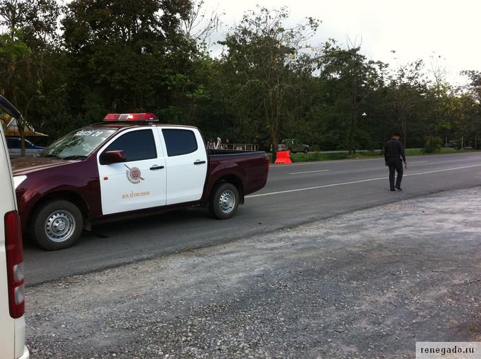 дорожная полиция тайланда