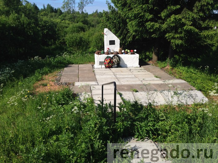 Погостье памятник у насыпи