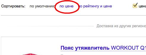 YandexMarket01